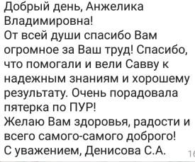 Screenshot_20200428-220243_WhatsApp