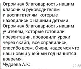 Screenshot_20200428-225856_WhatsApp