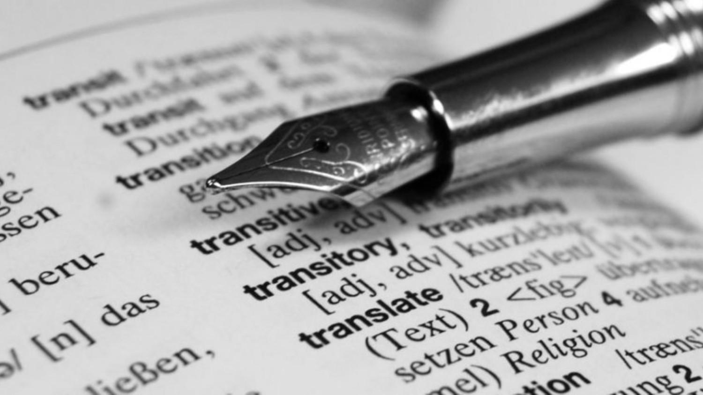 Международный-конкурс-переводов